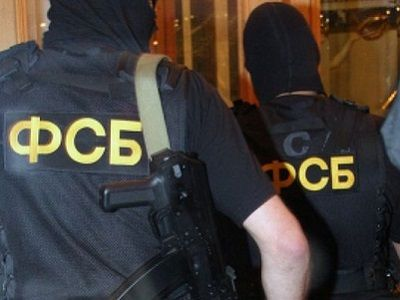 бондаренко сергей викторович фсб ставрополь фото