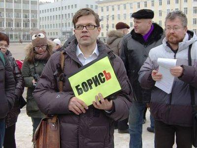 Правозащитник Эрнест Мезак. Фото: facebook.com
