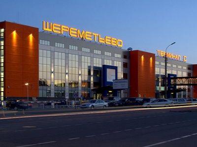 "Аэропорт ""Шереметьево"". Фото: dkvartnsk.ru"
