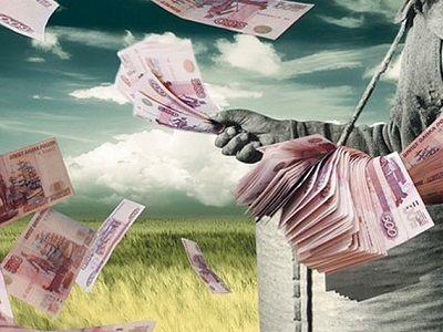 Деньги на ветер. Источник — чайнаякарта.рф