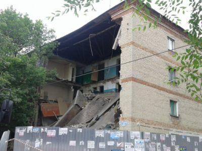 Обрушившийся дом в Пензе, Фото: smi58.ru/