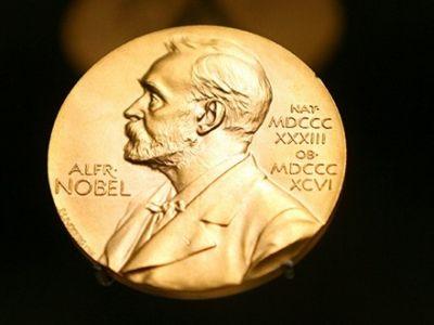 Медаль лауреата Нобелевской премии. Источник — fotosuche.ru