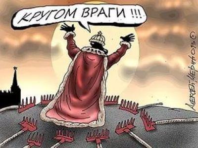 Кругом враги. Фото: А. Меринов