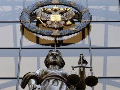 Верховный суд РФ. Фото: РИА Новости, Алексей Куденко