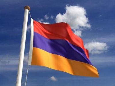 Флаг Армении. Фото: inosmi.ru