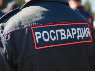 Росгвардия. Фото: sibdepo.ru