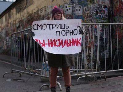 """Агрессивный """"феминизм"""" (""""Смотришь порно? Ты насильник!""""). Фото: vestnikburi.com"""