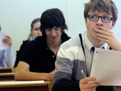 Фото: novostynauki.com