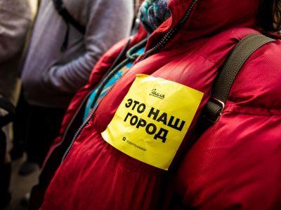 """""""Это наш город!"""" (лозунг протестовавших в Екатеринбурге). Фото: Наталья Чернохатова, momenty.org"""