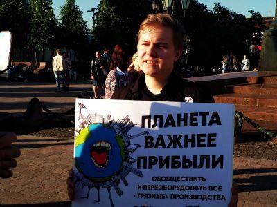 Экологический пикет на Пушкинской площади 24.05.2019. Фото: Анна Кей / Каспаров. Ru