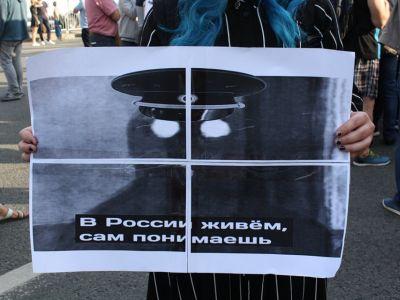 """""""В России живем, сам понимаешь..."""", митинг против полицейского беспредела, 23.6.19). Фото: Илья Хандриков, www.facebook.com/profile.php?id=100003297644792"""