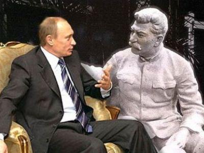 Путин и Сталин. Коллаж: yaplakal.com
