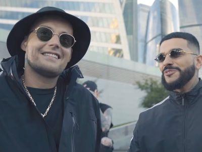 Гуф и Тимати. Фото: кадр из видео