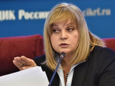 Элла Памфилова. Фото: Анатолий Жданов / Коммерсант