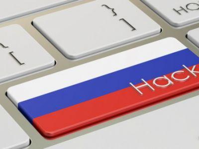 Хакерская атака из России