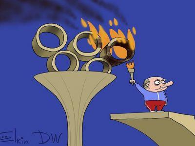Путинизм и олимпийское движение. Карикатура С.Елкина: dw.com