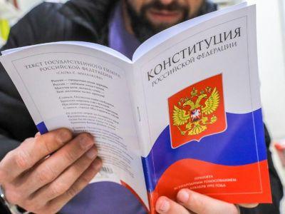 Фото: Сергей Коньков / Известия