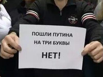 """Общественная кампания """"НЕТ"""". Фото: ОК.Ru"""