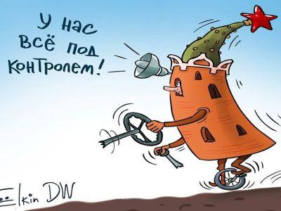 Все у Путина под контролем. Карикатура С.Елкина: dw.com