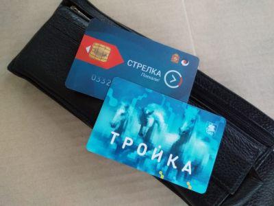 """Карты для проезда """"Стрелка"""" и """"Тройка"""". Фото: ramns.ru"""