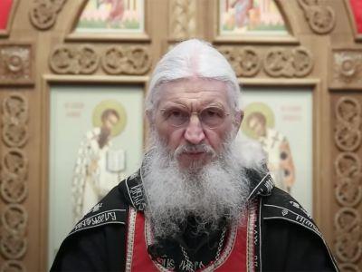 Схиигумен Сергий Романов. Скриншот видео