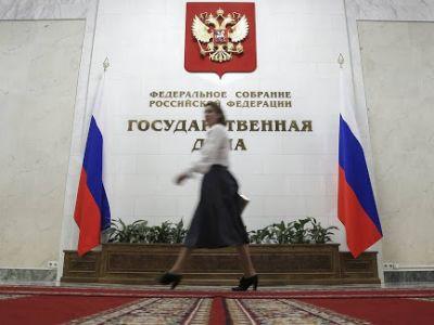 Госдума. Фото: Марат Абулхатин/фотослужба Госдумы РФ/ТАСС