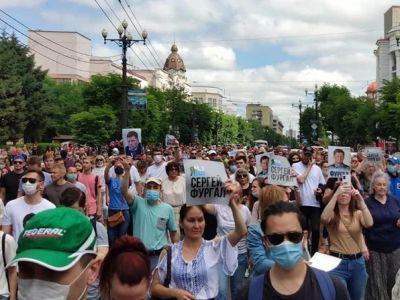 Акция в поддержку Сергея Фургала, Хабаровск, 11.07.2020. Фото: www.facebook.com/roman.yuneman