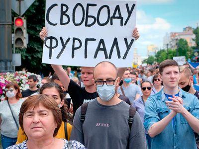 Акция в поддержку Сергея Фургала, Хабаровск, 11.07.2020. Фото: region.expert