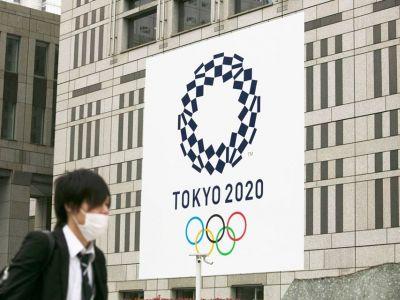 Плакат с эмблемой Олимпиады-2020, Токио. Фото: www.facebook.com/vasily.golovnin