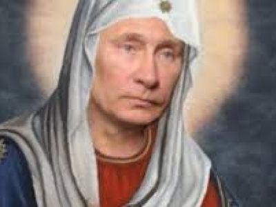 Путин святой Источник:  Сильная молитва