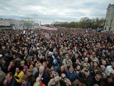Участники митинга оппозиции на Болотной площади в 2013 году. Фото: Владимир Астапкович / РИА Новости
